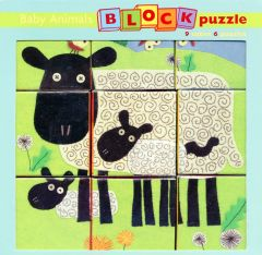 Baby Animals (Block Puzzle)