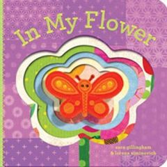 In My Flower (Finger Puppet Board Book)